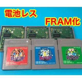 ゲームボーイ(ゲームボーイ)のゲームボーイ ポケットモンスター 赤青緑 レトロ カセット電池レス FRAM化(携帯用ゲームソフト)