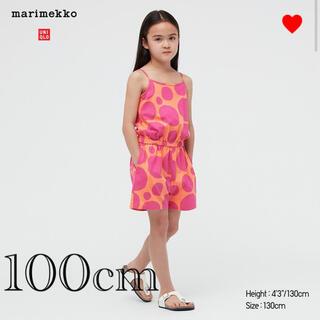 マリメッコ(marimekko)の【新品】マリメッコ ユニクロ キッズジャンプスーツ 100cm(ワンピース)