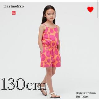 マリメッコ(marimekko)の【新品】マリメッコ ユニクロ キッズジャンプスーツ 130cm(ワンピース)