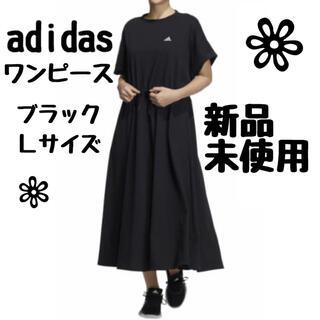 adidas - アディダス adidas レディース ワンピース
