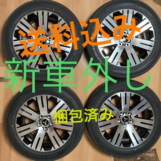 デリカD5 タイヤ 新車外し 225/55/R18 梱包済 送料込