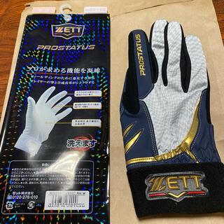 ゼット(ZETT)のゼットプロステイタス 守備用手袋 左投げ用 守備手(グローブ)