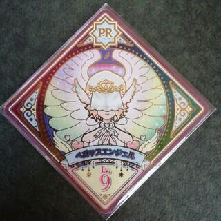 アイカツ(アイカツ!)のアイカツプラネット☆PR☆ペガサスエンジェル(カード)