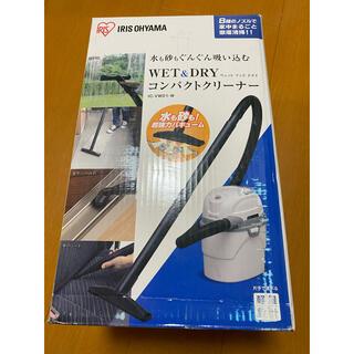 アイリスオーヤマ - アイリスオーヤマ WET&DRY コンパクトクリーナー バキューム 掃除機