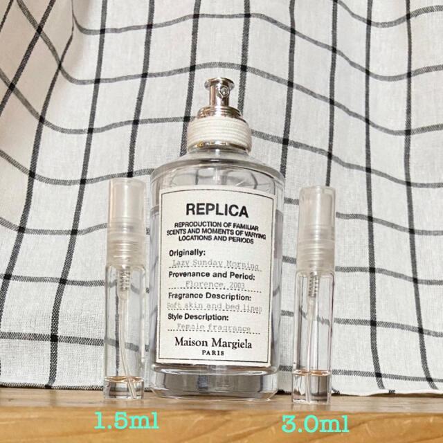 Maison Martin Margiela(マルタンマルジェラ)のメゾンマルジェラ 香水 レイジーサンデーモーニング 1.5ml コスメ/美容の香水(ユニセックス)の商品写真