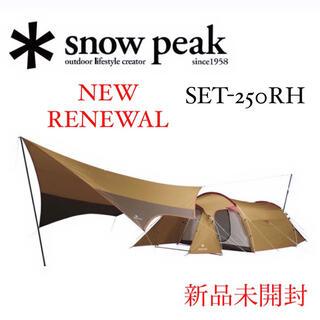 Snow Peak - 最安 snow peak スノーピークエントリーパック TT 新品 未使用
