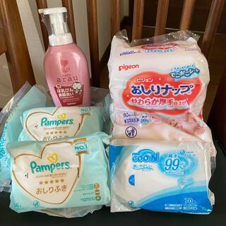 ピジョン(Pigeon)のおしりふき、哺乳瓶洗い洗剤セット 日曜まで値下げ(ベビーおしりふき)