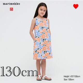 マリメッコ(marimekko)の【新品】マリメッコ ユニクロ キッズノースリーブジャージワンピース 130cm(ワンピース)