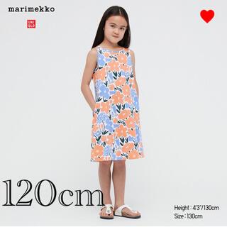マリメッコ(marimekko)の【新品】マリメッコ ユニクロ キッズノースリーブジャージワンピース 120cm(ワンピース)