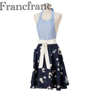 フランフラン(Francfranc)のFrancfranc フランフラン ブラン フルエプロン(収納/キッチン雑貨)