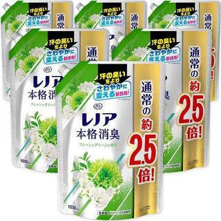 【新品】【未使用】【送料無料】レノア 本格消臭 柔軟剤 フレッシュグリーン 詰め