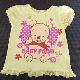 クマノプーサン(くまのプーさん)のプーさん Tシャツ 95(Tシャツ/カットソー)