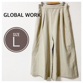 グローバルワーク(GLOBAL WORK)の【美品】グローバルワーク ガウチョパンツ ベージュ L(カジュアルパンツ)