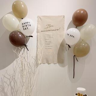 HAPPY BIRTHDAY バースデー バルーン 誕生日 風船
