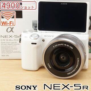 SONY - Wi-Fi★4900ショット SONY NEX-5R ミラーレス レンズキット
