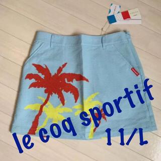 le coq sportif - 新品■14,300円【 ルコック 】 スカート 11号  Lサイズ