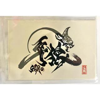 牙狼 GARO ポストカード 3枚セット(パチンコ/パチスロ)