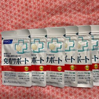 ファンケル(FANCL)のファンケル 免疫サポート 7日分×6袋 B048(その他)