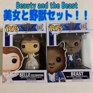 ディズニー(Disney)のFUNKO POP 美女と野獣 2種セットファンコ ポップ ベル funko(その他)