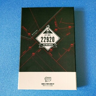 BTS 防弾少年団 2ND MUSTER ZIPCODE 22920 バッジ