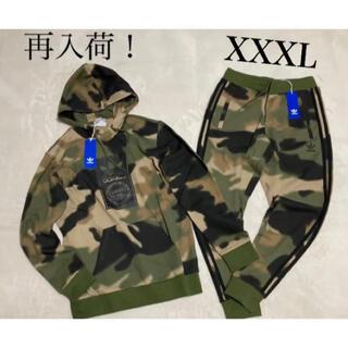 Original - adidasoriginals上下セットアップ パーカー パンツ カモ迷彩3XL