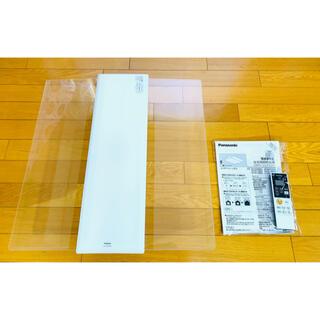 パナソニック(Panasonic)の【美品】Panasonic HH-CC1285A LEDシーリングライト 12畳(天井照明)