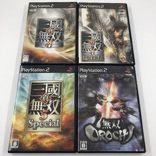 プレイステーション2(PlayStation2)のPS2 真三國無双4 5 三国無双 猛将伝 オロチ(家庭用ゲームソフト)