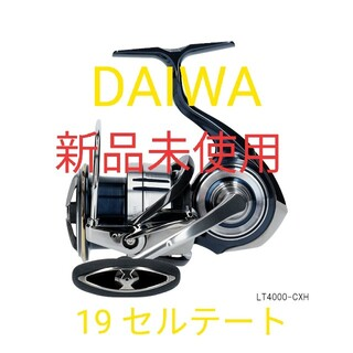 DAIWA - ☆新品未使用☆ ダイワ 19'セルテート LT4000-CXH
