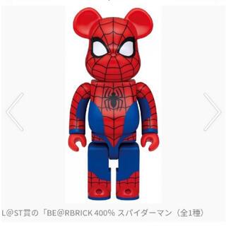 マーベル(MARVEL)の新品 1番くじ マーベル ベアブリック スパイダーマン 400%(アメコミ)