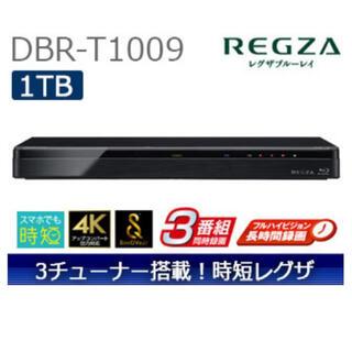 東芝 - 東芝レグザDBR-T1009ブルレイレコーダー3チューナー搭載未使用品