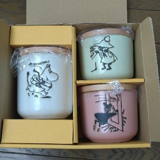 Little Me - レア ムーミン 陶器 容器 セット 木 キャニスター