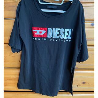 ディーゼル(DIESEL)の直営店購入 DIESEL ディーゼル 半袖 Tシャツ ロゴ(Tシャツ(半袖/袖なし))