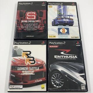 プレイステーション2(PlayStation2)のPS2 ドライビングエモーション エンスージア 他 セット(家庭用ゲームソフト)