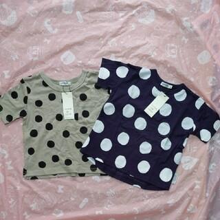 CLOUDY FINE  LATER キッズTシャツ  セット  100cm(Tシャツ/カットソー)