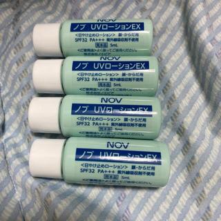 ノブ(NOV)のxox様専用 ノブUVローションEX(日焼け止め/サンオイル)