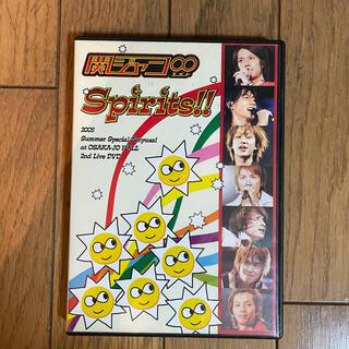 カンジャニエイト(関ジャニ∞)のspirits!!(アイドルグッズ)