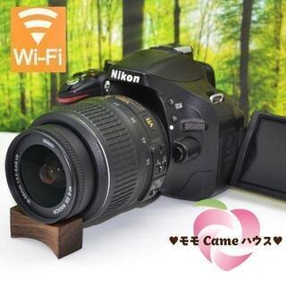 Nikon - ニコン D5200☆高画質&高機能一眼レフ☆スマホ転送OK☆1823