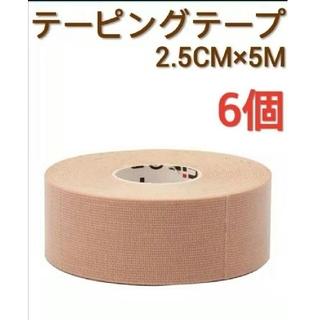 テーピングテープ6個入り(送料無料)(その他)