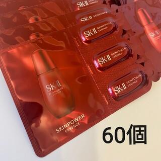 SK-II - スキンパワーエッセンス