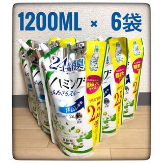 カオウ(花王)の新品 ハミングファイン 柔軟剤 リフレッシュグリーン 詰め替え 1200ml(洗剤/柔軟剤)