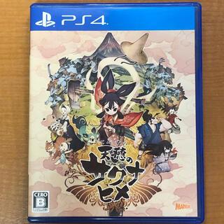 PlayStation4 - 天穂のサクナヒメ PS4