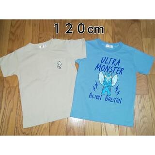 バンダイ(BANDAI)の子供服 ウルトラマン バックプリント バルタン星人 Tシャツ 120cm 2枚(Tシャツ/カットソー)