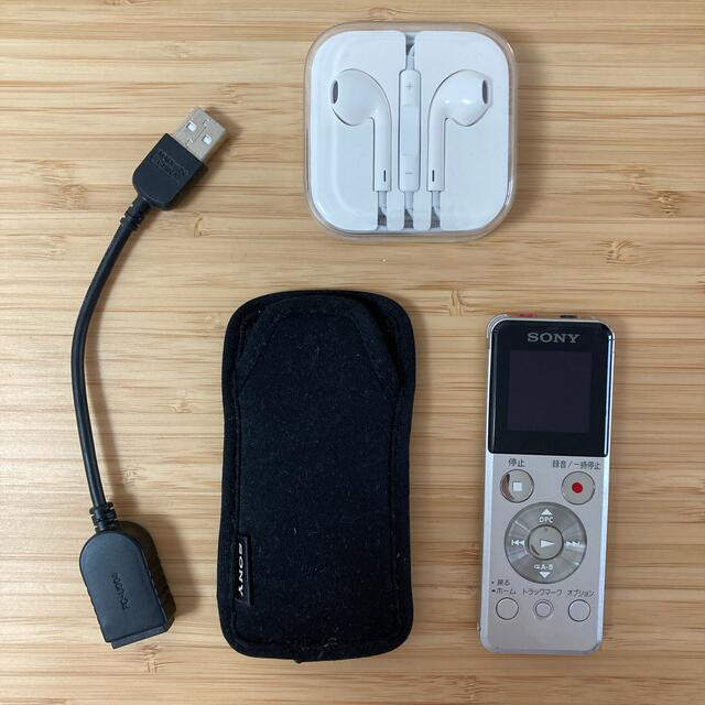 SONY(ソニー)のSONY ICD-UX544F シルバー スマホ/家電/カメラのオーディオ機器(その他)の商品写真