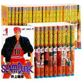 【抜けなし】 スラムダンク コミックス 31巻セット
