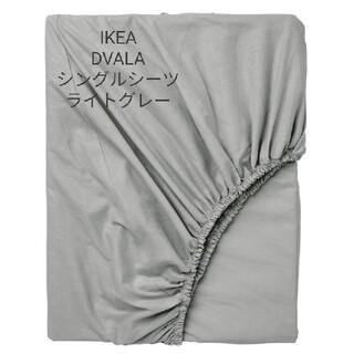 IKEA - イケア シングル シーツ 新品未使用