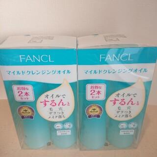 FANCL - FANCL マイルドクレンジングオイル 120mL × 4本