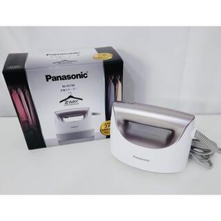パナソニック(Panasonic)のCi様 専用(アイロン)