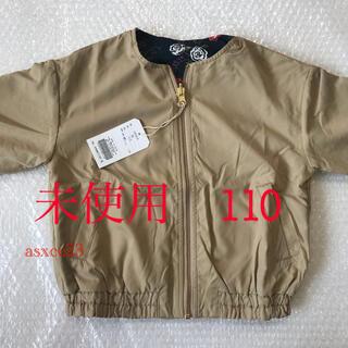 Seraph - 【未使用タグ付き】Seraph 110サイズ 長袖 子供服 ①