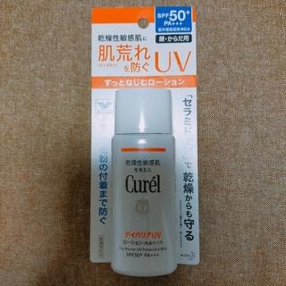 Curel - キュレル セラミドケア SPF50+PA+++ 日焼け止め