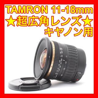 タムロン(TAMRON)の❤美品❤超広角レンズ❤ Canon 用❤タムロン SP 11-18mm DiⅡ❤(レンズ(ズーム))